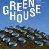 Green House.Каталог