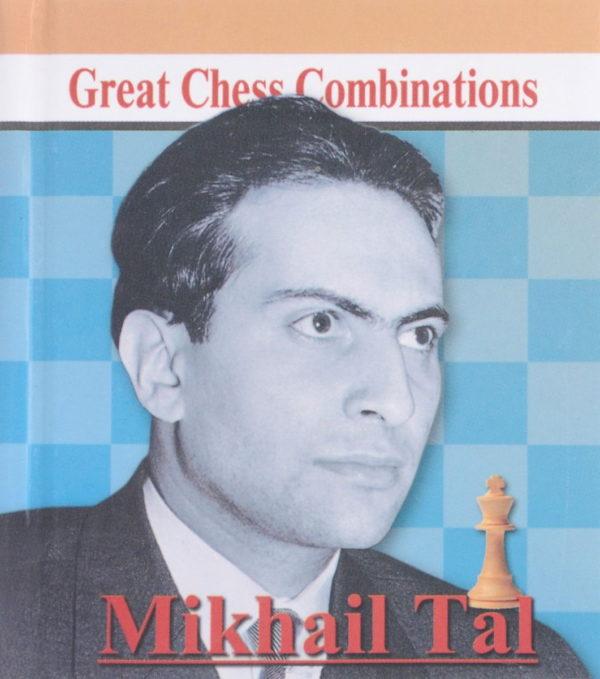 Mikhail Tal.Михаил Таль
