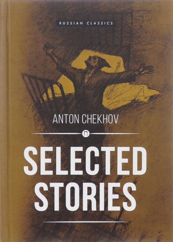 Selected Stories: рассказы (на англ. яз.)