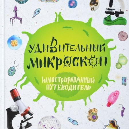 Новейшая хрестоматия по литературе. 3 класс. 7-е изд.