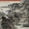 Четыре великих мастера эпохи Юань. Набор открыток