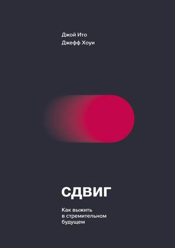 Беларусь 1914-1918. Война и мир