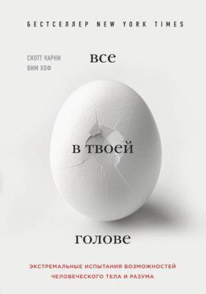Мемуары контрразведчика. Тайная война советских и западных спецслужб