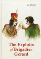 The Exploits of Brigadier Gerard = Подвиги бригадира Жерара: рассказы