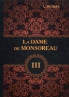 La Dame de Monsoreau = Графиня де Монсоро. В 3 т. T. 3: роман на фр