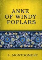 Anne of Windy Poplars = Энн Ветреных тополей: на англ.яз