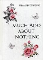 Much Ado about Nothing = Много шума из ничего: на англ.яз