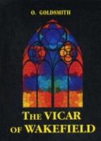 The Vicar of Wakefield = Векфильдский священник: на англ.яз