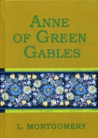 Anne of Green Gables = Аня из Зеленых Мезонинов: роман на англ.яз