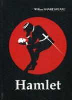 Hamlet = Гамлет: пьеса на англ.яз