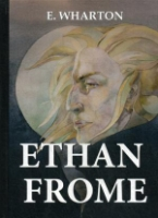 Ethan Frome = Итан Фром: роман на англ.яз