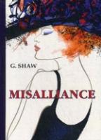 Misalliance = Неравный брак: на англ.яз
