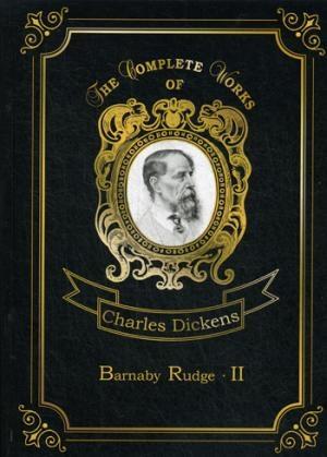 Barnaby Rudge II