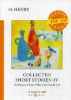 Collected Short Stories IV