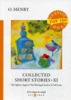 Collected Short Stories XI