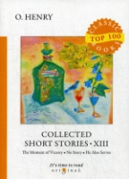 Collected Short Stories XIII