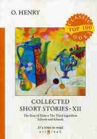 Collected Short Stories 12