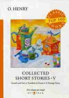 Collected Short Stories 5