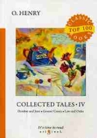 Collected Tales 4