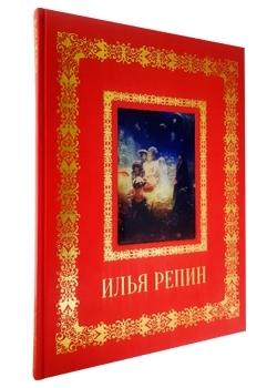 ВелПол(кожа) Илья Репин