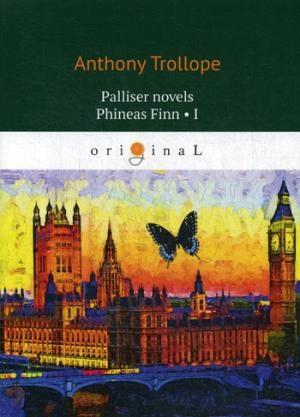 Palliser novels. Phineas Finn 1