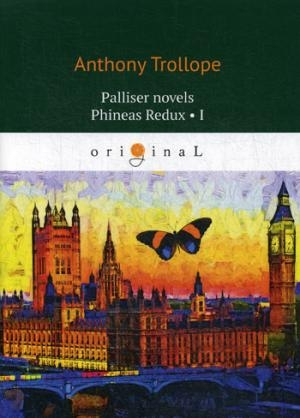 Palliser novels. Phineas Redux 1