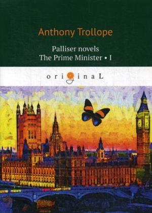 Palliser novels. The Prime Minister 1