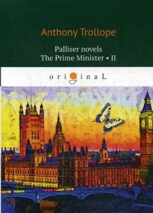 Palliser novels. The Prime Minister 2