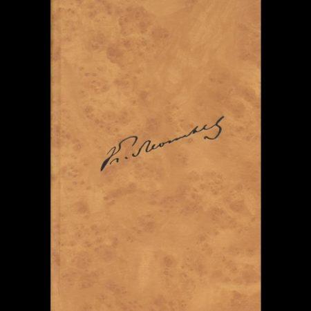 Т. 11(1) Полное собрание сочнений и писем. Письма 1853 - 1875 годов.