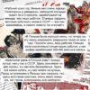 Осведомительной сетью выявлены. 2-я танковая бригада в Западной Беларуси по спецсообщениям особого отдела НКВД. Сборник документов и материалов